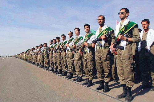 basij iranian militia