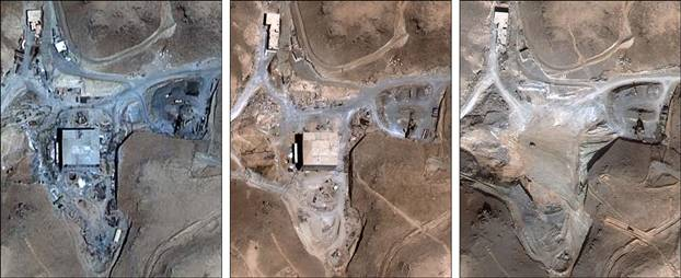 syria site before and after